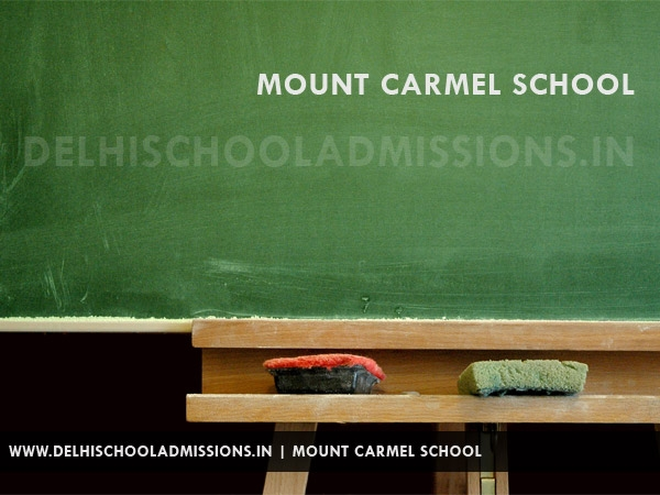Mount Carmel School Anand Niketan