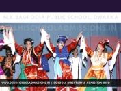 N.K.Bagrodia Public School, Dwarka